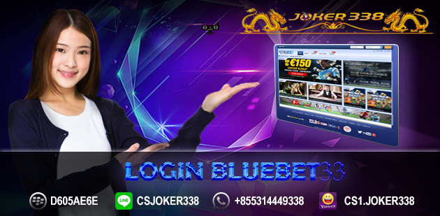 Login Bluebet33